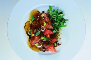 Jellied Beef Aiguillettes with Tomatoes, Olives, Pearl Onions and Baby Greens